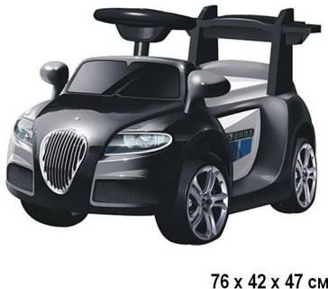 Tilly ZPV002 R/C BLACK
