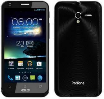 Планшет ASUS PadFone 2 A68 32Gb Black-Brown A68-1A200RUS