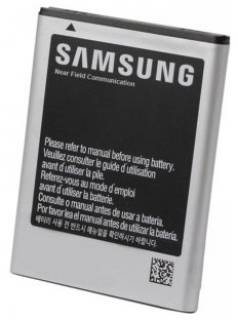 Samsung EB-B600BEBECWW (grey) I9500 battery