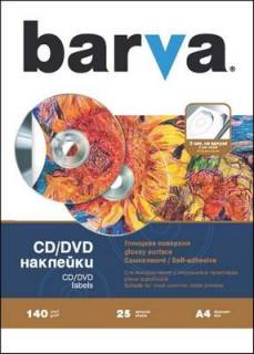 Фото бумага BARVA IP-CL140-CD2 IP-BAR-CL140-CD2
