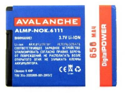 AVALANCHE P Nokia BL-4B 650 мАч