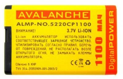 AVALANCHE P Nokia BL-5CT 1100 мАч