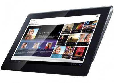 Планшет Sony Xperia Tablet S T122 9.4 32GB Black SGPT122