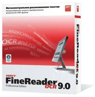 Графический пакет ABBYY FineReader Proffesional Edition 9.0