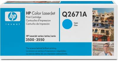 Картридж HP Color LaserJet Q2671A