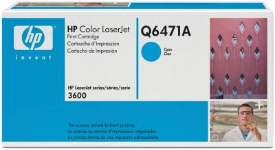 Картридж HP Color LaserJet Q6471A