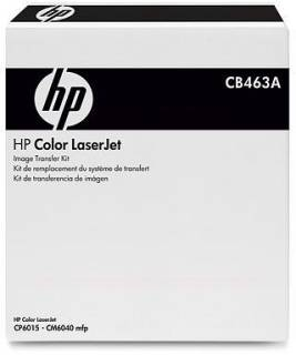 HP Color LaserJet Image Transfer Kit CB463A