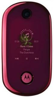 Смартфон Motorola Flip U9 (Rose Bloom) SE8881AR2K7