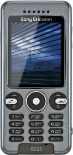 Смартфон Sony Ultra S302 (Grey) 1211-6799