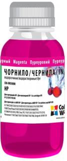 Чернила ColorWay HP 22/57 200мл Magenta HW300M CW-HW300M02