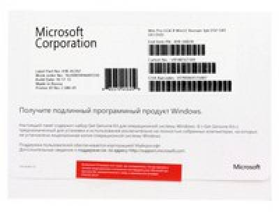 Операционная система Microsoft GGK Windows 8 Pro 32Bit Russian 1pk DVD 4YR-00028