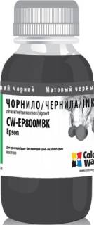 Чернила ColorWay Epson R800 Pigm. 100мл MatteBk EP800MBK CW-EP800MBK01