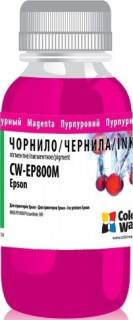 Чернила ColorWay Epson R800 Pigm. 200мл Magenta EP800M CW-EP800M02