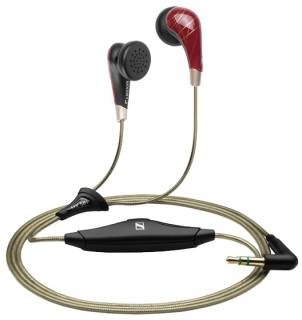 Наушники Sennheiser MX471 EAST