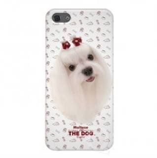 Artwizz Чохол Qual for iPhone 5 THE DOG Maltese AR-QL1111MA