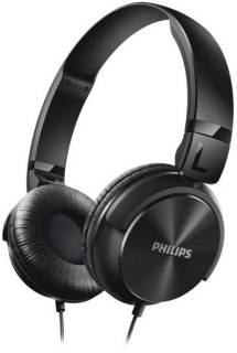 Наушники Philips SHL3060BK/00 Black