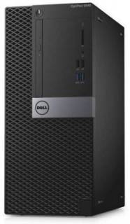 Системный блок Dell OptiPlex 5040 MT 210-MT5040-i7L