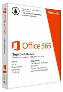 Приложение Microsoft Office365 Personal 32/64 Russian Subscr 1YR Medialess QQ2-00078