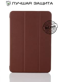 BeCover Smart Case  Samsung Galaxy Tab S2 8.0 T710, T715 Brown 700621