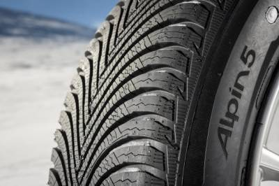 Шина Michelin Alpin A5 195/65 R15 91H