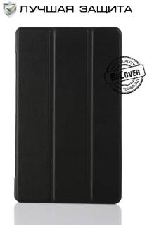 BeCover Lenovo Tab 2 A8-50 Black 700640