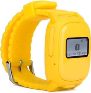 Nomi Watch W1 yellow