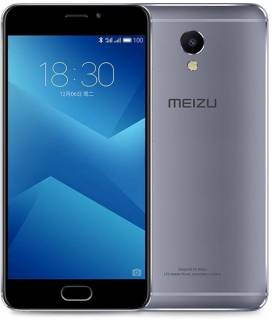 Смартфон Meizu M5 Note 16 Gb Grey