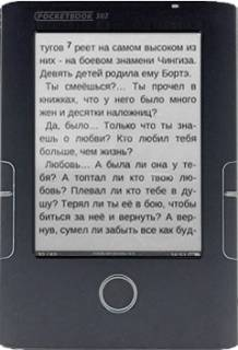 Электронная книга PocketBook 302 Black
