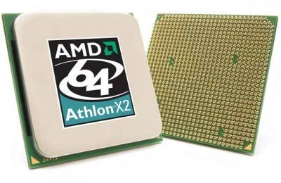Процессор AMD Athlon II X2 260 ADX260OCGMBOX