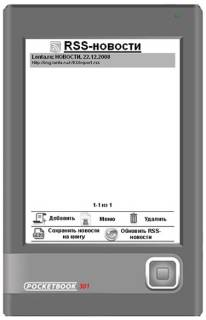 Электронная книга PocketBook Comfort 301 Plus (Grey)