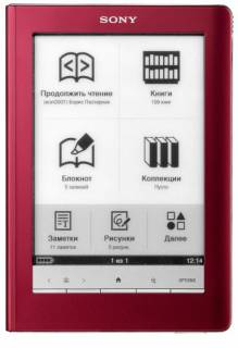 Электронная книга Sony Reader PRS-600 (Red)