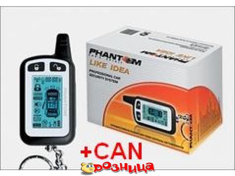 Инструкция phantom dvm-1800