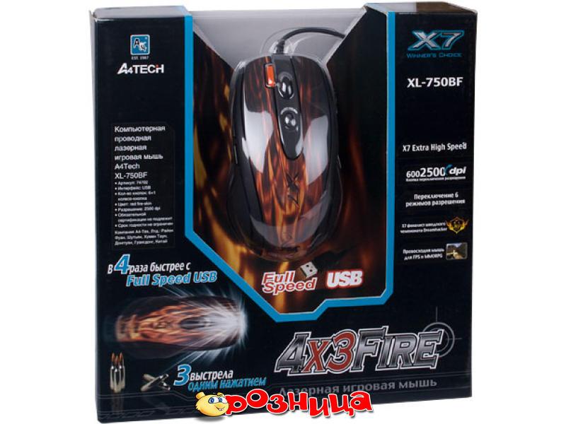 Драйвер Для Мыши A4tech X7 Ключ