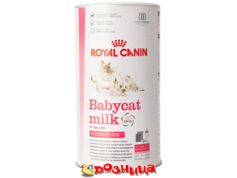 Mother and Babycat - Cat Food - Royal Canin