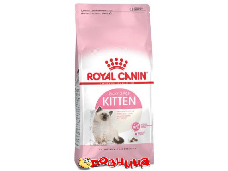 Royal Canin (Роял Канин) Sensitivity Control SC 21 Canine