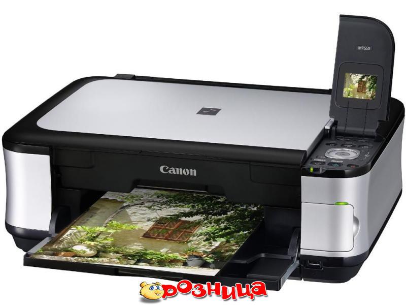 Скачать Драйвера На Сканер Canon Pixma Mp270